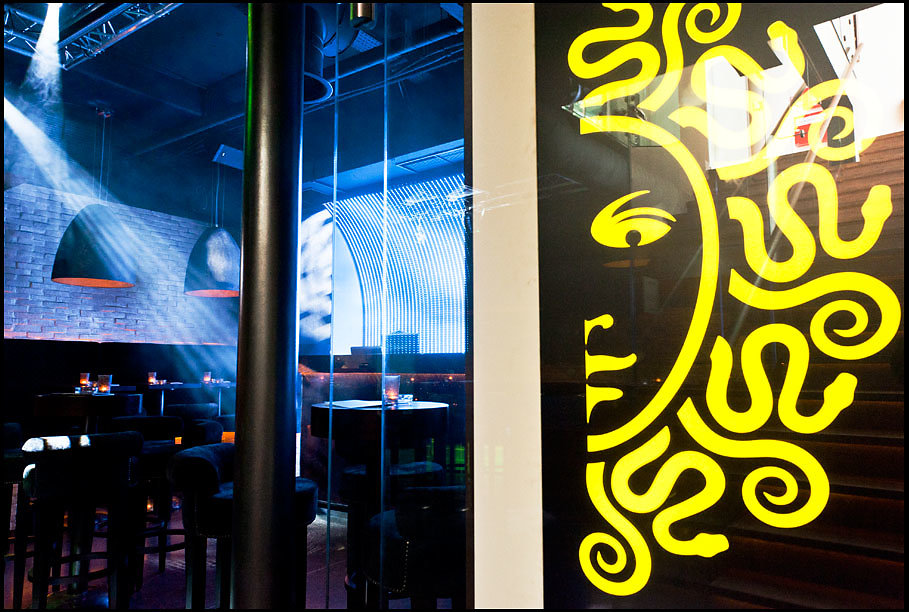 Medusa Restaurat & Club_Wien
